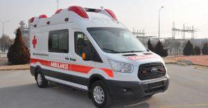 özel ambulans hizmeti nedir
